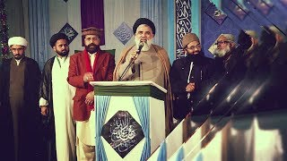 Wahdat e Ummat Conference 16 Rabi ul Awal 1440