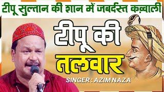 Tipu Ki Talwar Hai Qawwali by Azim Naza with Anis Sabri BANKAPUR Islamic qawwali
