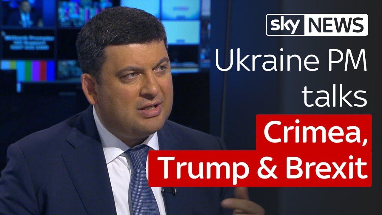 Nachrichten ukraine online dating