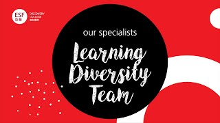 Primary Learning Diversity Team