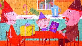 Бен и Холли - ДЕНЬ РОЖДЕНИЯ БЕНА - Собираем пазлы для детей | Safiya Show for Kids