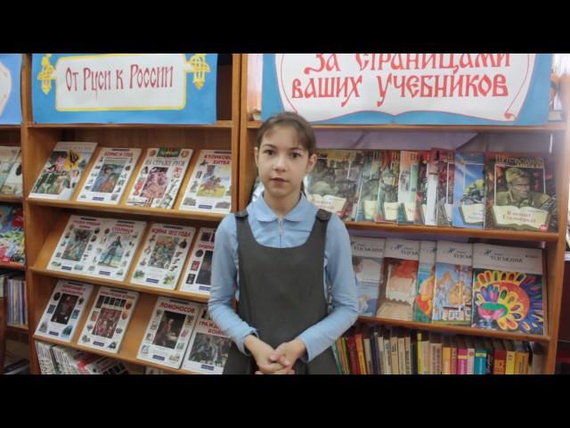 Изображение предпросмотра прочтения – ИринаМолчанова читает произведение «Послушайте! (Послушайте! Ведь, если звезды зажигают…)» В.В.Маяковского