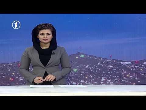 Afghanistan Dari News 15.02.2018 خبرهای افغانستان