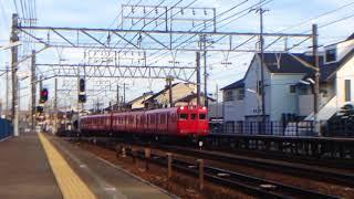 ー名鉄二ツ杁駅〜各停+急行 発着風景