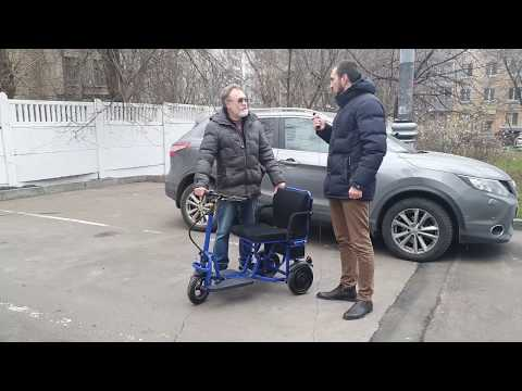 Отзыв на электротрицикл для пожилых Sputnik Pro 18 Ah | Взрослый складной электрический трицикл