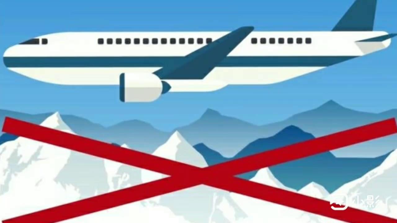 為什麼飛機不飛直線? - YouTube