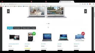 Разработка интернет магазина на opencart. Установка шаблона дизайна.(, 2016-12-18T11:53:44.000Z)