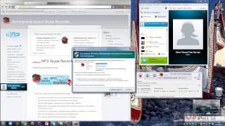 Как записать разговор в скайпе(В этом видео вы узнаете Как записать разговор в скайпе с помощью программы mp3 skype recorder Подробно http://youpk.ru/kak-zapi..., 2013-01-18T05:40:27.000Z)