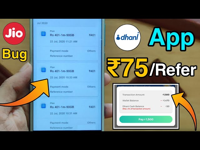 Dhani App ₹75/Refer Loot 😍| Benefits Of Jio Bug Free ₹401 Recharge + Disney+Hotstar Membership ✌