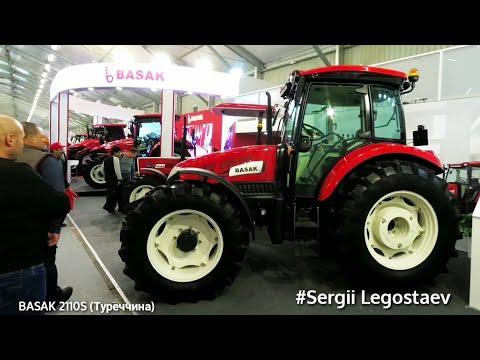 КРУЧЕ МТЗ і NH?! Обзор BASAK 2110S аналог трактора МТЗ-1025 і дешевше...