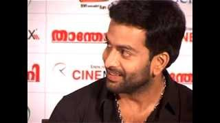 Inauguration of CINEMAX at OBERON MALL by Prithviraj & Shahul Hameed Marikar