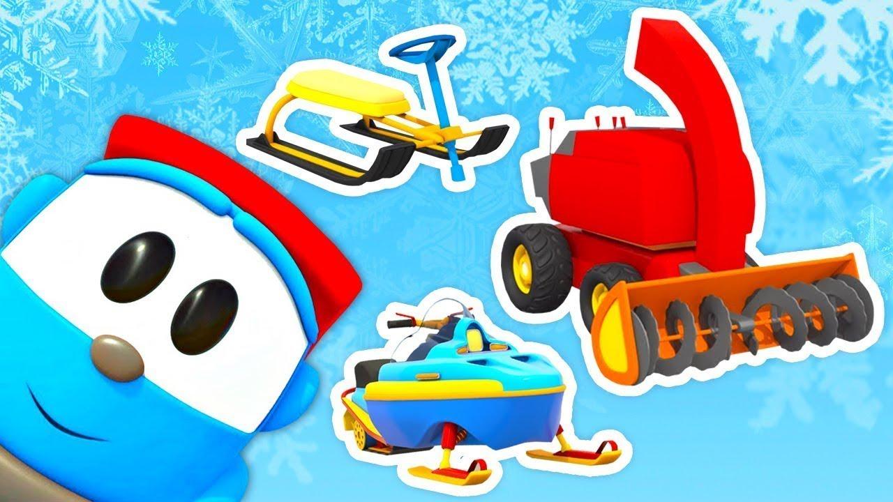 Coleção de desenhos animados sobre о inverno. Léo o caminhão curioso. Animação infantil.