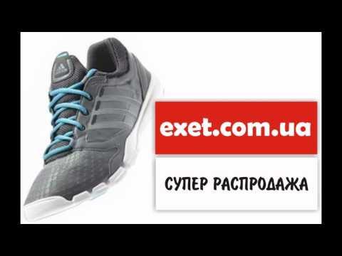 Распродажа обуви в Украине где купить обувь доставка