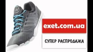 Распродажа обуви в Украине где купить обувь доставка(, 2012-08-18T18:02:12.000Z)
