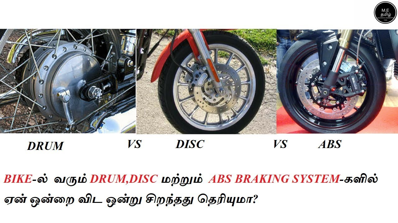 Difference Between Drum Disc And Abs Braking System