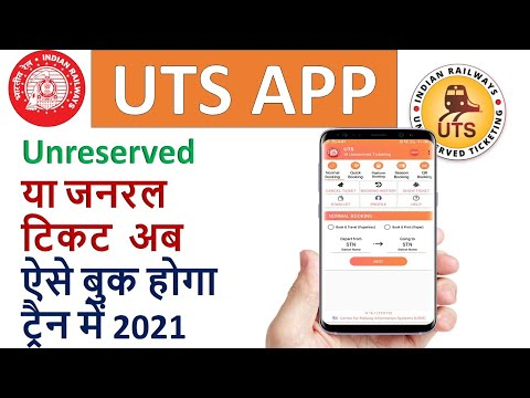 Train Ticket Booking Online UTS Unreserved Ticket booking online 2021 |General Ticket  on Mobile