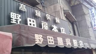 【レトロ看板】蒲生四丁目駅(大阪メトロ)下車 ちょっとお散歩~城東商店街など「がもよん」で見つけた ー大阪味看11ー