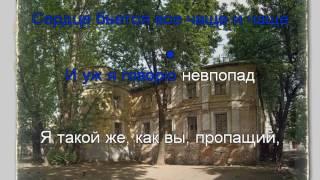 Монгол Шуудан - Москва (караоке)