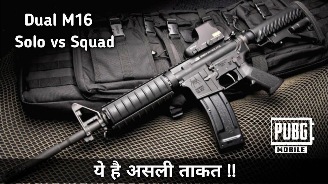 Dual M16 In Solo Vs Squad Pubg Mobile Arcade Match