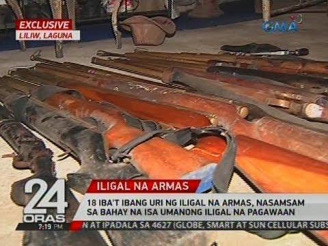 24 Oras Exclusive: Iba't ibang uri ng iligal na armas, nasamsam sa isang bahay