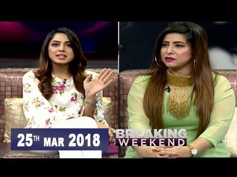 Breaking Weekend  - 8th April 2018 - Ary Zindagi