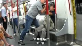 [字幕版]港鐵阿叔醉爆鬧西人忍無可忍