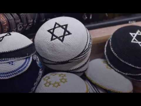 Germany's Jewish Community Launches 'Kippa March'
