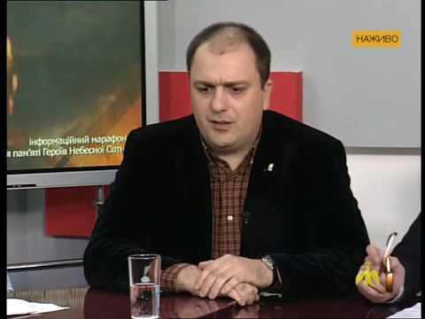 Чи буде злочин покарано/Чому не покарано злочин : коли кати Майдану отримають по заслузі?