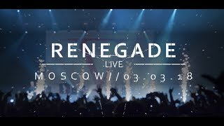Скачать Hollywood Undead Renegade Live From Moscow Official Video