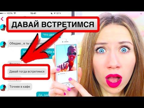 сайт знакомства парней и девушек казахстана