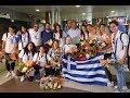 Η υποδοχή των Παγκόσμιων Πρωταθλητριών (video)