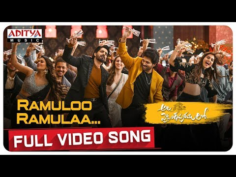 Ala Vaikunthapurramuloo - Ramuloo Ramuloo Full video Song | Allu Arjun, Pooja Hedge