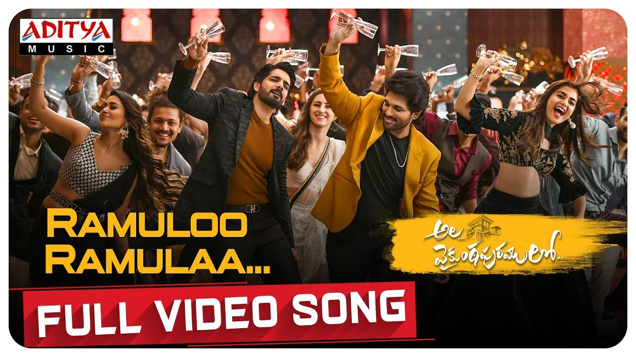 Download #AlaVaikunthapurramuloo - Ramuloo Ramulaa Full Video Song || Allu Arjun || Trivikram | Thaman S