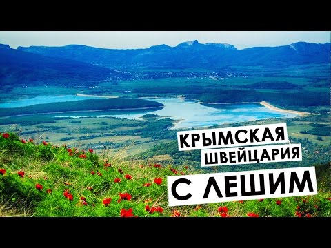 Крым НАШ: Отдых в Крыму