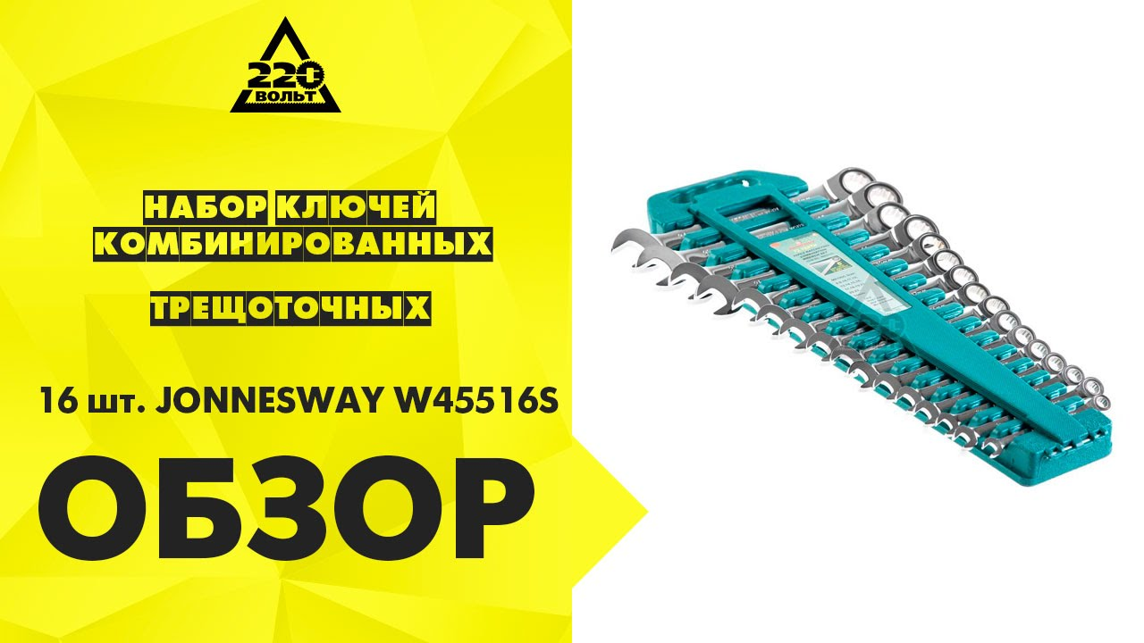 Ключ комбинированный 8мм Intertool HT-1208 - 3D-обзор от Elmir.ua .
