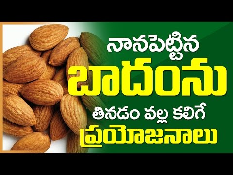 Health Benefits of Eating Almonds II Almonds for Healthy Heart, Weight Loss, Skin