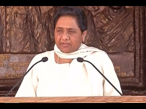 UP Polls: BSP chief Mayawati says her party will form government with full majority