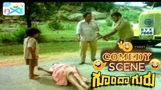 Goonda Guru - ಗೂಂಡಾ ಗುರು  Movie Comedy Video part-1 | Ambarish | Geetha | Srilalitha | TVNXT Kannada