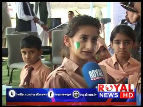 Underprivileged kids' excursion trip to the office of IG police Islamabad