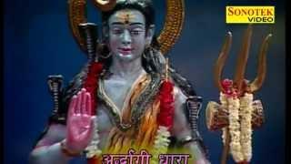 Shiv Bhajan - Aarti Bhole Nath Ki  | Bhole Ka Lifafa | Rakesh Kala | Rajesh Tjukral
