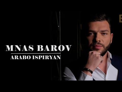Arabo Ispiryan - Mnas Barov / live (2021)
