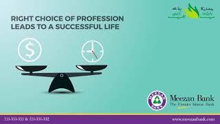 Meezan Bank   Ramadan 2018   Profession Ad