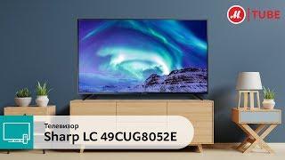 Обзор телевизора Sharp LC-49CUG8052E с экспертом «М.Видео»