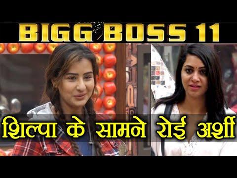 Bigg Boss 11: Arshi Khan CRIES while TALKING to Shilpa Shinde   FilmiBeat