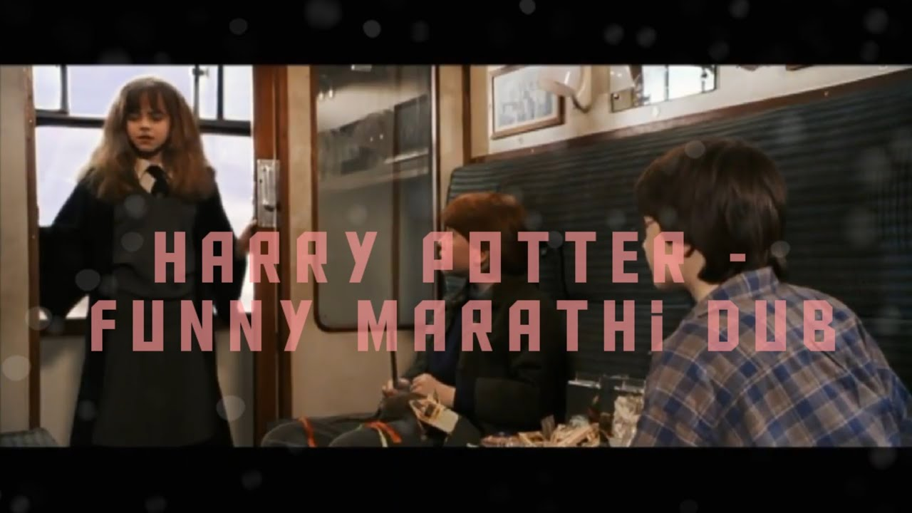 Harry Potter Funny Marathi Dub | Marathi Funny Dubs