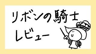 人からおすすめされることは多かったけどあんまりちゃんと読んだことなかった手塚治虫さんの漫画。 すごく考えさせられる漫画でした。