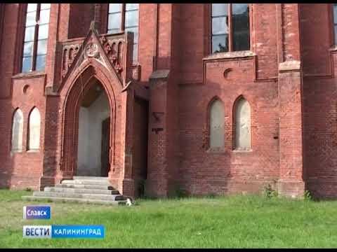 Московская компания реконструирует кирху в Славске за 139 млн рублей