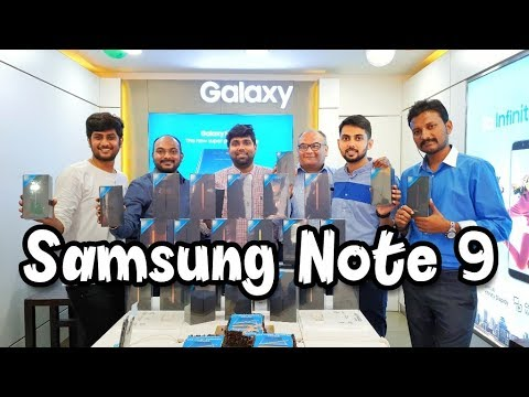 Samsung Galaxy Note 9 Launched in Valsad 2018 | Gujarat | India.