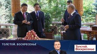 На саммите ШОС в Киргизии подписали более 20 документов о сотрудничестве в разных областях.
