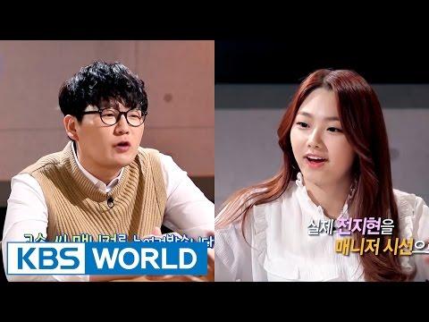 Saengmin's Veteran : Kim Kanghyun (with gugudan Mina) [Entertainment Weekly / 2017.05.08]